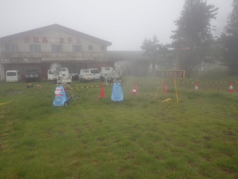 霧の三合目